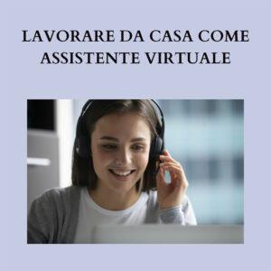 lavorare-da-casa-come-assistente-virtuale