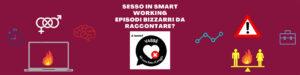 sesso-e-smart-working-sondaggio
